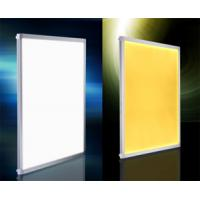 Buy cheap 600X600 48W RGB LED Panel Light from wholesalers