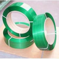 Buy cheap PET Strapping for seal Buckle from wholesalers