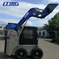 Buy cheap Four - Wheel Drive Skid Steer Loader 0.5 M³ Bucket Capacity Stable And Reliable from wholesalers