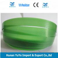 Buy cheap Polyester Strapping and PP strapping /For manual&For machine plastic strapping system from wholesalers