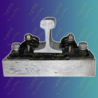 Buy cheap WJ7 Railway fastening system used in track from wholesalers