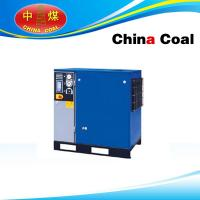 Buy cheap Stationary screw compressors from wholesalers