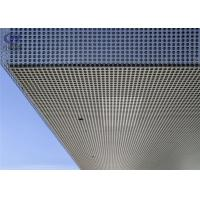 Buy cheap Stainless Steel Perforated Metal Panels for Architectural Decoration from wholesalers