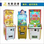 Buy cheap fruit and garage machine amusement machine kiddy ride game machine from wholesalers