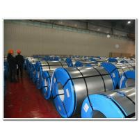 Buy cheap Zinc Aluminium Roofing Sheet/ Galvalume Steel Coil / PPGL Sheet Price per kg from wholesalers