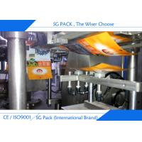 Buy cheap Vegetable Seeds Automatic Packing Machine 50g - 250g Flat Type Bag Rotary Packing Machine from wholesalers
