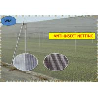 Buy cheap HDPE Insect Mesh Netting Anti-Insect Netting For Agricultural from wholesalers