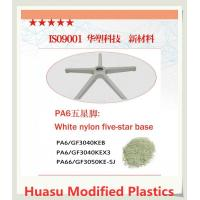 Buy cheap Modified PA6 GF30 White for Office Chair Five-star Base/ PA6 for Injection Molding Machine from wholesalers