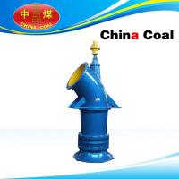 Buy cheap axial flow pump product