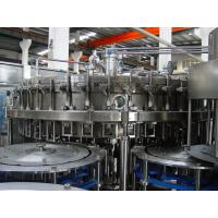 Buy cheap Soda Water / Cola Bottled Water Production Line 11000BPH from wholesalers