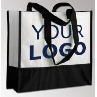 Buy cheap Tote shopping bag supplier recyclable pp laminated non woven bag, custom laminated pp non woven shopping bag, non-woven from wholesalers