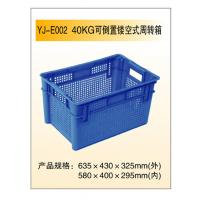 Buy cheap Rectangle Plastic Basket For Food from wholesalers