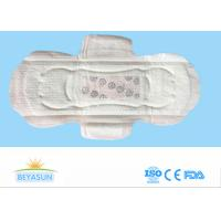 Buy cheap Negative Ion Disposable Ladies Sanitary Napkins High Abosorption Winged Shape from wholesalers