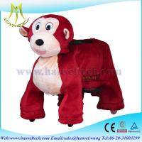 Buy cheap Hansel electric motorcycle animal riding horse zippy animal rides for Supermarkets from wholesalers
