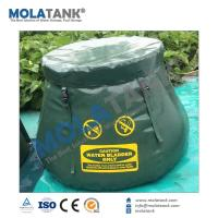 Buy cheap Mola  Tank onion shape and flexible storage rainwater bladder from wholesalers