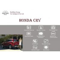 Buy cheap Honda CRV Aftermarket Power Life-gate Double Pole for Auto Car, Auto Accessory product