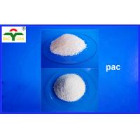 Buy cheap E466 Paper Strength CAS 9004-32-4 CMC Carboxymethyl Cellulose CMC D.S 0.8-0.95 product