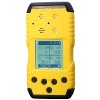 Buy cheap Portable Gas Detector for CH4 from wholesalers