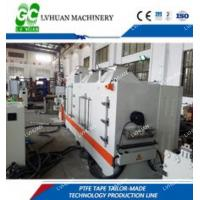 Buy cheap PTFE Membrane Filter Plastic Extrusion Machine Optimized Design Easy Operation from wholesalers