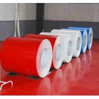 Buy cheap Pre Painted Steel Coil Width Within 1250mm ASTM Grade , PPGI Sheet from wholesalers