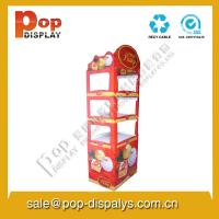 Buy cheap Foldable Cardboard Floor Display Stands , Candy Display Racks from wholesalers