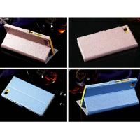 Buy cheap New S-View PU Leather Book Flip Case Cover phone case for xiaomi mi3 from wholesalers