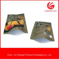 Buy cheap 65 micron bag packaging chips and  three side seal bag with matt material from wholesalers
