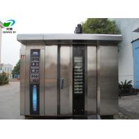 Buy cheap high quality big capacity 64 trays deck oven/rotating bakery equipment for electric heating from wholesalers