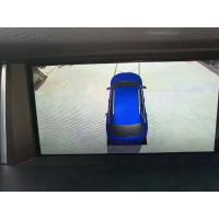 Buy cheap 3D Around View Monitor System for Cars , IP67 1080 P 360 Bird View Parking System Waterproof product