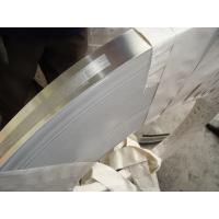 Buy cheap Rubber Seal Strip Automotive Weather Stripping With Aluminum Alloy Core from wholesalers