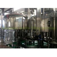 Buy cheap 5 L Water Bottling Equipment , Filling And Packing Water Processing Machine Plant product