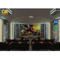 Buy cheap New 7D Cinema Simulation 7D Xtreme Cine Cabinet 7D Cinema Theaters from wholesalers