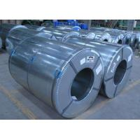 Buy cheap 35w230, 35w250, 35w270, 35w300 Electrical Silicon Steel Coil AISI, ASTM, GB from wholesalers