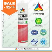 Buy cheap High grade Anti-mildew Silicon Sealant from wholesalers