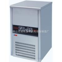 Buy cheap Hot sell Small Ice Making Machine for Home use from wholesalers