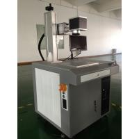 Buy cheap 20W  Fiber Laser Drilling Machine For Aluminium Brass Steel Punching from wholesalers