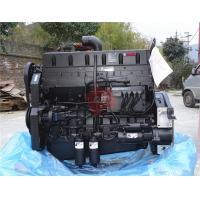 Buy cheap 100% original 400HP cummins motor cummins QSM QSM11 QSM11-C400 diesel engine assembly used for truck excavator crane product