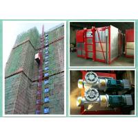 Buy cheap Rack & Pinion Construction Lifting Equipment Passenger And Material Builders Hoists from Wholesalers