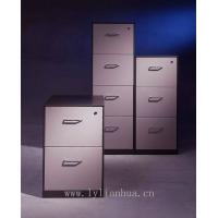 Buy cheap Luoyang lianhua cheap Furniture three drawer filing cabinet supplier with high from wholesalers