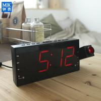 Buy cheap Clock radio from wholesalers