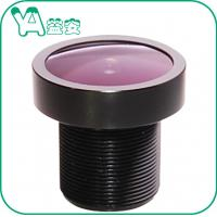 Buy cheap M12×0.5 Mount Car Camera Lens HD 3 Million Ultra Short For Car Driving Safe from wholesalers