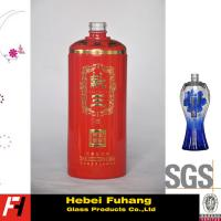 Buy cheap painted glass bottle from wholesalers