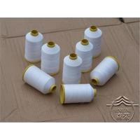 Buy cheap PTFE sewing thread from wholesalers