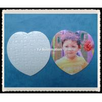 Buy cheap Sublimation heart shape Mini Jigsaw Puzzle from wholesalers