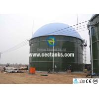 Buy cheap Glass Fused To Steel Water Tanks For Biogas Digester 10000 / 10k Gallon from wholesalers