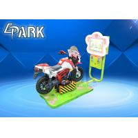 Buy cheap Mini funfair amusement park game machine EPARK coin operated kiddie ride on motorcycle from wholesalers