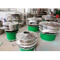 Buy cheap Industrial Vibrating Sieve Machine For Pollution Treatment 800kg / H Grid Design from wholesalers