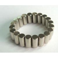 Buy cheap Cylinder rare earth magnet from wholesalers