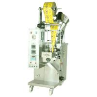 Buy cheap Small Filling Machine Glue Filling Machine New Juice Filling Machine Manual Can Filling Machine from wholesalers