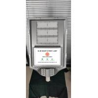 Buy cheap 20-25 Meters Solar Powered Led Street Lights 150 Watt Roadways Movable Light from wholesalers